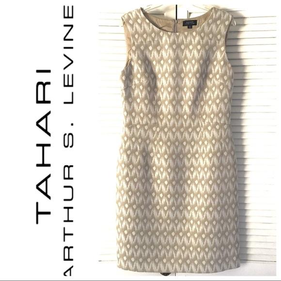 Tahari by Arthur S Levine Womens Petite Size Bryon Skirt Suit